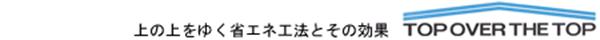 namigata5